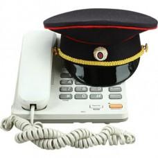 Cap souvenir Police