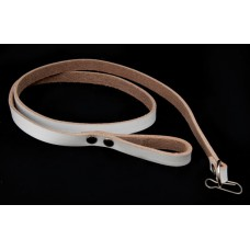 S-rsh Safety line (white)