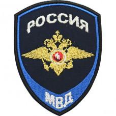 Emblem Rossiya MVD Yusticia, plastic