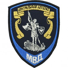 Emblem Central'nyi apparat MVD, plastic