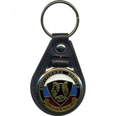 Russian Interior Troops Keychain Tiger