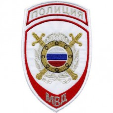 Police Podr.ohr.obsch. the order of the Russian Interior Ministry parad.bel