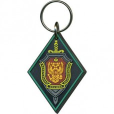Keychain FSB diamond green edge