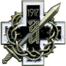 Magnet Badge Equestrian General Alexeyev Regiment