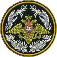 General Directorate of the General Staff of the Russian Defense Ministry