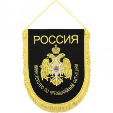 WB-14 Russian Emergencies Ministry