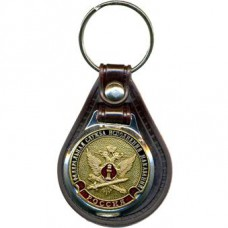 Keychain Russian Federal Penitentiary Service