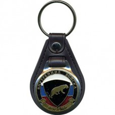 Russian Interior Troops Keychain Panther