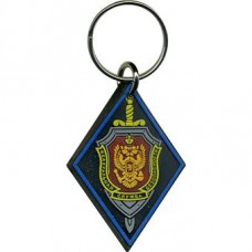 Keychain FSB diamond blue edge