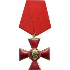 Alexander Suvorov Cross