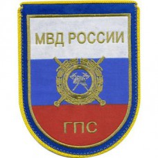 Russian Interior Ministry GPS tricolor