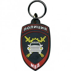 Keychain Police Traffic police MIA Russia
