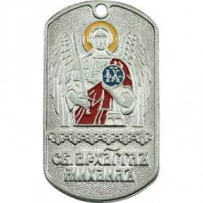 Badge 8-18 Archangel Michael