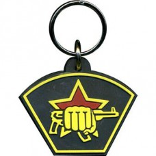 Keychain Fist with a gun