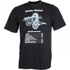 Souvenir T-shirt Pulemet Maksim