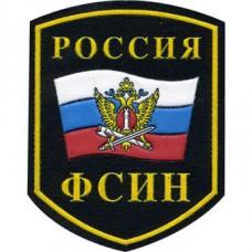 Russian Federal Penitentiary Service (eagle flag pole)
