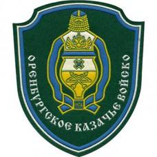 Orenburg Cossack army