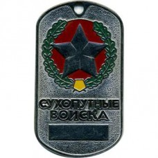 Ground forces red star