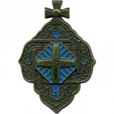 Magnet Kadidat theology