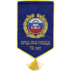 ORUD-GAI traffic police 70 years