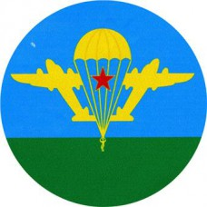Airborne Sticker USSR