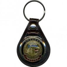 Keychain Russian Spetsnaz Wolf