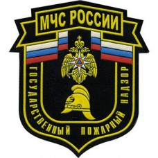 Russian Emergency Situations Ministry GosPozhNadzor