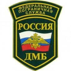 FPS Russia DMR