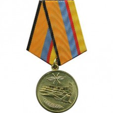 For service in the Air Force Defense