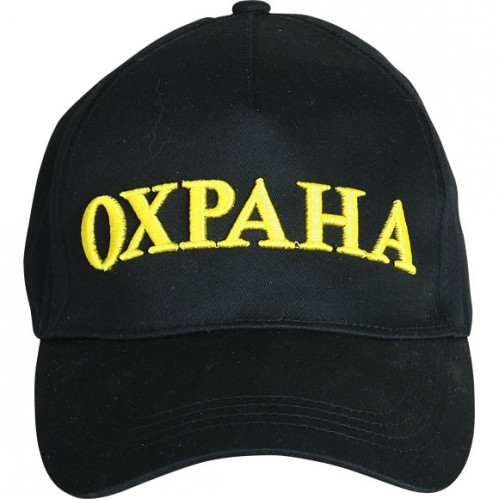baseball cap embroidery design volume custom uk melbourne