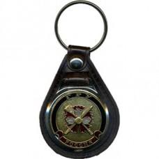 Keychain Russian GRU