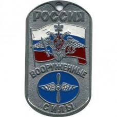 Russian Amphibious Force