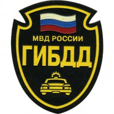Russian Interior Ministry traffic police