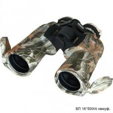 Binoculars BP 16 * 50WA Yukon