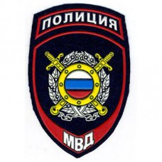 Police Div. Protection Society. the order of the Interior Ministry