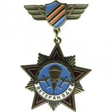 Veteran Airborne (star)