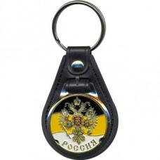 Keychain Russian Imperial flag emblem