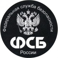 Sticker FSB