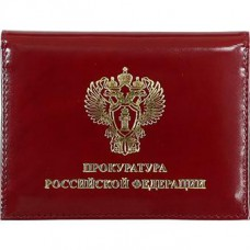 AUTO Prosecutors Russia