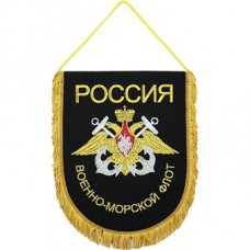 WB-31Russia Navy