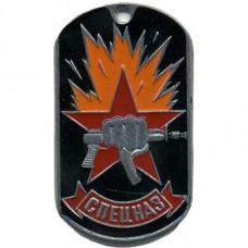 Spetsnaz Fist with a gun