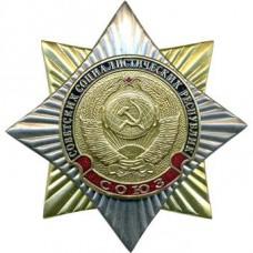 Soviet metal