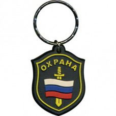 Keychain Security flag