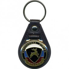 Russian Interior Troops Keychain Deer