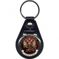 Keychain Russian Federal Tax Service