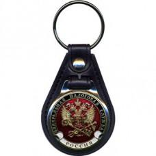Keychain Russian Federal Tax Service