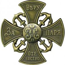 Magnet Zodiac Maritime militia