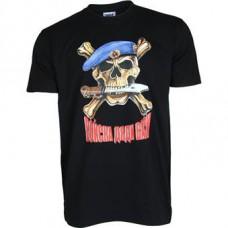 Souvenir T-shirt Vojska djadi Vasi