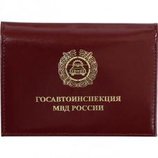 Auto Traffic police MIA Russia