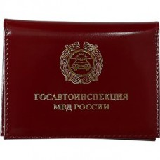 Russian Interior Ministry traffic police with metal logo.
